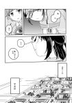 2girls city comic crying crying_with_eyes_open greyscale komeiji_satori miyako_yoshika monochrome multiple_girls ofuda shirt short_hair short_sleeves tears third_eye touhou translation_request tree yamato_junji