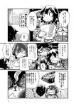 2girls bag baguette bangs basket bowl braid bread breath comic crying food french_fries greyscale grocery_bag hair_between_eyes hayasui_(kantai_collection) holding holding_basket isonami_(kantai_collection) jacket kantai_collection lamppost little_match_girl loafers mizuno_(okn66) monochrome multiple_girls noodles page_number potato shawl shoes shopping_bag sidelocks skirt snow snowing soba speech_bubble sweatdrop track_jacket translation_request twin_braids visible_air zipper zipper_pull_tab