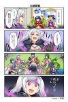 armor arrow blue_eyes blue_hair blush bow_(weapon) cape circlet dark_persona diadora_(fire_emblem) dragon_girl dragon_wings dress elincia_ridell_crimea evil_smile fan female_my_unit_(fire_emblem:_kakusei) fire_emblem fire_emblem:_kakusei fire_emblem:_monshou_no_nazo fire_emblem:_rekka_no_ken fire_emblem:_seima_no_kouseki fire_emblem:_seisen_no_keifu fire_emblem:_souen_no_kiseki fire_emblem_heroes gimurei gloves green_eyes green_hair headband highres hood horse japanese_clothes juria0801 kimono krom long_hair looking_at_viewer lucina lyndis_(fire_emblem) mamkute marth marth_(fire_emblem:_kakusei) multi-tied_hair multiple_boys multiple_girls my_unit_(fire_emblem:_kakusei) myrrh nintendo nono_(fire_emblem) open_mouth pink_legwear pointy_ears purple_hair red_eyes robe short_hair simple_background smile sword tiara twintails violet_eyes weapon white_hair wings