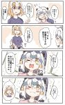 2girls 4koma :d :i =_= ^_^ ahoge bangs bell blonde_hair bow closed_eyes closed_eyes closed_mouth comic eyebrows_visible_through_hair eyedrops fate/grand_order fate_(series) flying_sweatdrops green_bow hair_between_eyes hair_bow headpiece highres jeanne_d'arc_(fate) jeanne_d'arc_(fate)_(all) jeanne_d'arc_alter_santa_lily lap_pillow long_sleeves multiple_girls one_eye_closed open_mouth pink_shirt profile purple_shirt purple_shorts ranf shirt short_sleeves shorts smile striped striped_bow sweat tears translation_request trembling violet_eyes wavy_mouth white_hair