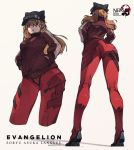 ass blue_eyes brown_hair character_name copyright_name cropped_legs eyepatch from_behind from_below hair_over_one_eye hands_in_pockets hat long_hair looking_at_viewer neon_genesis_evangelion nerv rebuild_of_evangelion souryuu_asuka_langley thighs twitter_username white_background zxzx121222
