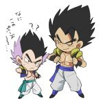 2boys :/ adjusting_clothes age_difference bangs bidarian black_hair chibi dragon_ball dragon_ball_super dragonball_z frown full_body gogeta gotenks grin height_difference male_focus multicolored_hair multiple_boys nipples pants purple_hair short_hair simple_background smile spiky_hair spread_legs standing stomach sweatdrop translated two-tone_hair v-shaped_eyebrows waistcoat white_background white_pants wristband