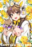 1girl 2019 :d animal_ears artist_name bangs black_shirt blush boar bow braid brown_eyes brown_hair camellia chinese_zodiac commentary_request fake_animal_ears fangs flower fur-trimmed_sleeves fur_coat fur_trim hair_bow hair_flower hair_ornament happy_new_year head_tilt highres leaf long_hair long_sleeves looking_at_viewer nardack neck_ribbon new_year open_mouth original pig pom_pom_(clothes) purple_ribbon quad_tails ribbon shirt sidelocks smile solo tassel upper_body upper_teeth white_coat white_flower wide_sleeves year_of_the_pig yellow_bow yellow_flower yellow_neckwear