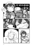 1girl apron bangs basket braid comic eyebrows_visible_through_hair greyscale holding holding_basket kantai_collection lamppost little_match_girl long_hair mizuno_(okn66) monochrome page_number potato shawl sidelocks snow snowing solo speech_bubble translation_request twin_braids waist_apron