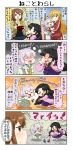 >_< 4girls 4koma ahoge angry animal_ears black_hair blank_eyes blue_sky bowl brown_eyes brown_hair carrying cat_ears cat_tail chibi chopsticks clenched_hands closed_eyes coat comic commentary_request dress eating food_in_mouth gradient gradient_background green_eyes hair_between_eyes hair_ornament hairclip highres holding holding_bowl light_brown_eyes light_brown_hair long_sleeves low_twintails mii_(yuureidoushi_(yuurei6214)) mochi multiple_girls necktie nekomiya_yoshiko open_mouth original pink_hair pleated_dress reiga_mieru school_uniform shaded_face shadow shiki_(yuureidoushi_(yuurei6214)) short_hair short_sleeves shorts sky spinning_top standing surprised sweatdrop tail thought_bubble track_suit translation_request twintails wide_sleeves yellow_eyes youkai yuureidoushi_(yuurei6214) zouni_soup