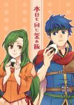 1boy 1girl armor artist_request blue_eyes blue_hair brown_eyes cape cover cover_page doujin_cover dress eating elincia_ridell_crimea fingerless_gloves fire_emblem fire_emblem:_souen_no_kiseki fire_emblem_heroes food gloves green_hair headband ike intelligent_systems long_hair nintendo onigiri short_hair smile
