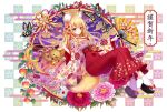 1girl animal animal_ear_fluff animal_ears bangs barefoot bell berry blonde_hair blush boar bow braid bug butterfly checkered checkered_background clouds commentary_request dice egasumi eyebrows_visible_through_hair fan floral_print flower fox_ears fox_girl full_body geta glint hair_ornament hakama holding holding_fan insect japanese_clothes jingle_bell kasugaya_(howafuwacat) kimono leaf long_hair long_sleeves looking_at_viewer off_shoulder original parted_lips pink_flower print_kimono red_bow red_eyes red_hakama rope shimenawa short_eyebrows solo tabi torii very_long_hair white_kimono white_legwear wide_sleeves