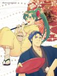 1boy 1girl 2019 absurdres blue_hair blush fire_emblem fire_emblem:_rekka_no_ken fire_emblem_heroes green_eyes green_hair hector_(fire_emblem) high_ponytail highres intelligent_systems japanese_clothes kimono long_hair looking_at_viewer lyndis_(fire_emblem) new_year nintendo nishimura_(nianiamu) ponytail short_hair simple_background smile umbrella