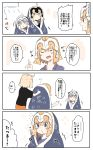 +++ 3girls 4koma absurdres ahoge bangs black_shirt blanket blonde_hair blush_stickers brown_eyes closed_eyes closed_mouth comic eyebrows_visible_through_hair fate/grand_order fate_(series) flying_sweatdrops hair_between_eyes hand_up headpiece highres index_finger_raised jeanne_d'arc_(alter)_(fate) jeanne_d'arc_(fate) jeanne_d'arc_(fate)_(all) jeanne_d'arc_alter_santa_lily light_brown_hair multiple_girls o3o open_mouth orange_shorts pink_shirt profile purple_shirt ranf shirt shorts sweat translation_request violet_eyes white_hair