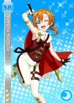 armpits blue_eyes blush cape character_name dress kousaka_honoka love_live!_school_idol_festival love_live!_school_idol_project orange_hair short_hair smile sword wink