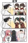 1boy admiral_(kantai_collection) akashi_(kantai_collection) brown_eyes brown_hair comic green_hair hat highres hyuuga_(kantai_collection) ise_(kantai_collection) japanese_clothes kantai_collection kimono kite long_hair mikuma_(kantai_collection) military military_uniform mogami_(kantai_collection) multiple_girls naval_uniform nontraditional_miko ooyodo_(kantai_collection) peaked_cap ponytail school_uniform serafuku short_hair skirt translation_request twintails uniform yamashiki_(orca_buteo)