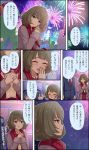 1boy 1girl blue_eyes blush character_name comic fireworks formal green_eyes green_hair heterochromia highres idolmaster idolmaster_cinderella_girls idolmaster_cinderella_girls_starlight_stage jewelry mole mole_under_eye necklace necktie official_art producer_(idolmaster) pun scarf smile sneezing suit takagaki_kaede third-party_edit third-party_source translation_request