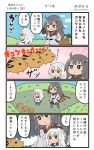 2girls 4koma :d animal black_legwear black_sailor_collar black_skirt comic commentary_request facial_scar gangut_(kantai_collection) grey_hair hair_between_eyes hibiki_(kantai_collection) highres jacket kantai_collection long_hair long_sleeves megahiyo multiple_girls no_hat no_headwear open_mouth pantyhose pig pleated_skirt red_shirt sailor_collar sailor_shirt scar shirt silver_hair skirt smile speech_bubble thigh-highs translation_request twitter_username verniy_(kantai_collection) white_jacket white_shirt wild_boar