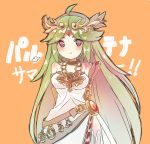 1girl :< =3 ahoge arms_behind_back bangs bare_shoulders blush breasts closed_mouth collarbone dress gem goddess gold green_hair jewelry kid_icarus long_hair looking_at_viewer medium_breasts neck_ring necklace nintendo orange_background palutena parted_bangs red_eyes side_slit solo straight_hair strapless strapless_dress super_smash_bros. tiara very_long_hair white_dress yuukichi_(yu_kiti27)