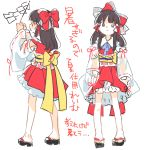 1girl :< ankles arms_at_sides back_bow bangs bare_legs bow brown_hair closed_mouth detached_sleeves expressionless frilled_hair_tubes full_body hair_bow hair_tubes hakurei_reimu hands_up holding kayako_(tdxxxk) kneepits long_hair long_sleeves looking_at_viewer multiple_views no_mouth obi profile red_bow ribbon-trimmed_sleeves ribbon_trim sash simple_background sketch standing tareme touhou translation_request white_background white_sleeves wide_sleeves yellow_bow yellow_sash
