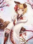 1girl animal animal_ears bangs bare_shoulders blonde_hair blush braid breasts brown_eyes brown_hat closed_mouth closed_umbrella commentary_request dog dog_ears eyebrows_visible_through_hair floral_print flower fur-trimmed_kimono fur-trimmed_sleeves fur_trim garjana granblue_fantasy hair_flower hair_ornament hair_ribbon hat interlocked_fingers japanese_clothes kimono long_sleeves looking_at_viewer obi off_shoulder own_hands_together pink_flower print_kimono red_flower red_ribbon red_umbrella ribbon sash shiao small_breasts smile tree_branch umbrella vajra_(granblue_fantasy) white_kimono wide_sleeves
