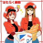 2girls aa-5100 ae-3803 ahoge baguette basket belt border box bread breasts brown_eyes brown_hair bug butterfly butterfly_on_hair cabbie_hat carrying collarbone copyright_name cowboy_shot denim denim_shorts eyebrows_visible_through_hair food gloves hair_between_eyes hat hataraku_saibou insect jacket long_hair looking_at_another medium_breasts multiple_girls name_tag open_mouth red_blood_cell_(hataraku_saibou) red_eyes red_hat redhead shirt short_hair short_sleeves shorts simple_background smile standing straight_hair warugaki_(sk-ii) white_background white_gloves