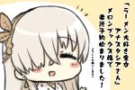 1girl :d =_= anastasia_(fate/grand_order) bangs blush_stickers brown_background brown_hairband chibi closed_eyes commentary_request earrings engiyoshi eyebrows_visible_through_hair facing_viewer fate/grand_order fate_(series) hair_over_one_eye hairband hand_up jewelry light_brown_hair long_hair open_mouth portrait smile solo translation_request two-tone_background white_background