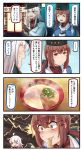 2girls 4koma :d ^_^ ^o^ black_bow black_gloves black_hat blue_shawl blush bow brown_eyes brown_gloves brown_hair closed_eyes closed_eyes comic commentary_request facial_scar fingerless_gloves flying_sweatdrops food gangut_(kantai_collection) gloves hair_between_eyes hair_bow hair_ornament hairclip hat highres ido_(teketeke) jacket kantai_collection long_hair long_sleeves low_twintails multiple_girls no_hat no_headwear noodles open_mouth papakha peaked_cap pointing ramen red_eyes red_shirt remodel_(kantai_collection) scar scarf shawl shirt smile speech_bubble star steam tashkent_(kantai_collection) torn_clothes torn_scarf translation_request twintails untucked_shirt white_hair white_jacket white_scarf
