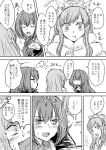 3girls :t bangs blush closed_eyes comic commentary_request dual_persona eating facing_another fate/grand_order fate_(series) fork fur_trim greyscale heart long_hair looking_at_another medb_(fate)_(all) medb_(fate/grand_order) monochrome multiple_girls open_mouth scathach_(fate)_(all) scathach_(fate/grand_order) scathach_skadi_(fate/grand_order) shoulder_armor shouting sketch smile sweat tiara translation_request unya upper_body