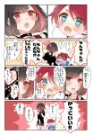 2girls :o bang_dream! bangs belt black_collar black_hair black_shirt blue_eyes bob_cut child chino_machiko collar comic covering_face fang glomp hand_to_own_mouth heart hood hood_down hooded_jacket hug jacket jumping lightning_bolt long_sleeves looking_at_another mitake_ran multicolored_hair multiple_girls padlocked_collar ponytail redhead shirt short_hair short_shorts shorts sparkle streaked_hair studded studded_belt time_paradox translation_request trembling udagawa_tomoe v-shaped_eyebrows violet_eyes younger