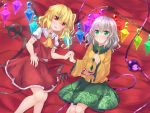 2girls ascot bangs bed_sheet blonde_hair blush bow commentary_request crystal eyebrows_visible_through_hair flandre_scarlet floral_print frilled_sleeves frills green_eyes green_skirt hand_holding highres interlocked_fingers komeiji_koishi laevatein long_hair looking_at_viewer lying miniskirt multiple_girls on_back one_side_up puffy_short_sleeves puffy_sleeves red_bow red_eyes red_skirt red_vest shirt short_sleeves silver_hair siohureiya skirt skirt_set smile third_eye touhou vest wavy_hair white_shirt wide_sleeves wings yellow_neckwear yellow_shirt