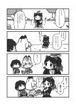 3girls 4koma :3 ^_^ alternate_costume animal_ears box c: capelet chibi closed_eyes closed_eyes closed_mouth coat comic day extra_ears flying_sweatdrops gift gift_box gloves greyscale hat highres hippopotamus_(kemono_friends) hippopotamus_ears jacket kaban_(kemono_friends) kemono_friends kotobuki_(tiny_life) long_hair long_sleeves looking_at_another medium_hair monochrome multicolored_hair multiple_girls outdoors pants riding rocking_horse scarf serval_(kemono_friends) serval_ears serval_print serval_tail sidelocks smile snow snowing tail translation_request