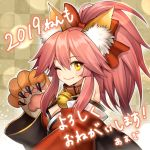 1girl 2019 ;) animal_ear_fluff animal_ears bell bell_collar blush blush_stickers breasts cat_paws cleavage collar fate/extra fate/grand_order fate_(series) fox_ears gloves hair_ribbon jingle_bell large_breasts long_hair one_eye_closed paw_gloves paws pink_hair ponytail red_ribbon ribbon smile star star-shaped_pupils stf_amagihana symbol-shaped_pupils tamamo_(fate)_(all) tamamo_cat_(fate) translated yellow_eyes