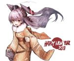 1girl air_qh alternate_costume amatsukaze_(kantai_collection) bangs fang hair_between_eyes hair_ornament happy_new_year highres holding japanese_clothes kantai_collection kimono long_hair long_sleeves looking_at_viewer new_year open_mouth rensouhou-kun silver_hair simple_background smoke smokestack standing two_side_up white_background windsock yellow_eyes yukata