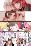 5girls :< afterglow_(bang_dream!) aoba_moka aqua_eyes aqua_jacket bag bang_dream! bangs black_hair black_jacket blush bob_cut brown_eyes brown_hair brown_jacket character_doll chino_machiko closed_eyes comic commentary_request concentrating crane_game cup earmuffs earrings fang fur-trimmed_jacket fur_trim glasses green_eyes grey_hair hair_between_eyes hand_on_own_head handbag hands_together heart holding holding_cup jacket jewelry long_hair long_sleeves multicolored_hair multiple_girls nail_polish nesoberi o_o open_mouth pink_hair raised_fist red_nails redhead ribbed_sweater round_eyewear sparkle squiggle streaked_hair sweatdrop sweater translation_request udagawa_tomoe uehara_himari white_jacket white_sweater