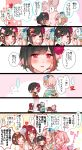 ... 5girls :d ^_^ afterglow_(bang_dream!) alternate_hairstyle aoba_moka aqua_eyes bang_dream! bangs black_hair blue_flower blush bob_cut bowl brown_hair cheek_poking chino_machiko chopsticks clenched_hand closed_eyes closed_eyes comic cup drinking drunk fang floral_print flower grey_hair hair_flower hair_ornament hand_to_own_mouth hazawa_tsugumi heart highres holding holding_cup japanese_clothes kimono komainu minigirl mitake_ran multicolored_hair multiple_girls new_year notice_lines open_mouth picking_up pink_hair pointing pointing_at_self poking ponytail red_flower redhead short_hair short_twintails shrinking side_bun smile spoken_ellipsis statue streaked_hair translation_request twintails udagawa_tomoe uehara_himari white_flower yellow_flower
