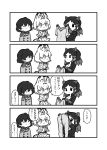 4koma :3 alternate_costume animal_ears c: capelet chibi closed_mouth coat comic extra_ears gloves greyscale highres hippopotamus_(kemono_friends) hippopotamus_ears holding holding_clothes jacket kaban_(kemono_friends) kemono_friends kotobuki_(tiny_life) long_hair long_sleeves looking_at_another medium_hair monochrome multicolored_hair scarf serval_(kemono_friends) serval_ears serval_print smile translation_request upper_body