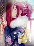 1girl bangs blue_kimono blurry blurry_background blush closed_mouth day eyebrows_visible_through_hair floral_print flower hair_between_eyes hair_flower hair_ornament highres japanese_clothes kimono lens_flare love_live! love_live!_school_idol_project love_live!_sunshine!! new_year outdoors ponytail prelude_ls red_nose redhead rope sakurauchi_riko sash shrine smile solo sunlight wide_sleeves yellow_eyes