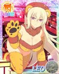 1girl all_fours animal_ears blonde_hair breasts card_(medium) character_name cleavage closed_mouth fur_trim gloves large_breasts leo_(senran_kagura) lion_ears lion_paw lion_tail long_hair looking_at_viewer official_art paw_pose petals senran_kagura senran_kagura_new_wave senran_kagura_peach_ball smile solo tail thigh-highs trading_card very_long_hair violet_eyes yaegashi_nan