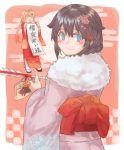 2girls arrow az_toride furisode hamaya japanese_clothes kantai_collection kimono mult multiple_girls shigure_(kantai_collection) yuudachi_(kantai_collection)