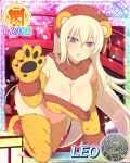 1girl all_fours animal_ears blonde_hair blush breasts card_(medium) character_name cleavage embarrassed fur_trim gloves large_breasts leo_(senran_kagura) lion_ears lion_paw lion_tail long_hair official_art open_mouth paw_pose petals senran_kagura senran_kagura_new_wave senran_kagura_peach_ball solo tail thigh-highs trading_card very_long_hair violet_eyes yaegashi_nan
