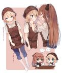 2girls apron bangs blonde_hair blue_eyes blush blush_stickers braid breasts brown_hair chibi closed_eyes closed_mouth coffee_pot collarbone expressionless eyebrows_visible_through_hair forced_smile g36_(girls_frontline) girls_frontline green_eyes hair_between_eyes hair_ribbon hair_rings highres holding holding_pot holding_tray large_breasts long_hair looking_at_viewer m1903_springfield_(girls_frontline) medium_breasts mod3_(girls_frontline) multiple_girls multiple_views open_mouth pants ponytail ribbon shirt shoes shuzi sidelocks smile sweatdrop tray very_long_hair