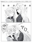 2girls absurdres blush comic food hair_flaps hair_ornament hair_ribbon harusame_(kantai_collection) highres kantai_collection long_hair monochrome multiple_girls noyomidx pocky pocky_kiss remodel_(kantai_collection) ribbon school_uniform shared_food side_ponytail translation_request yuri yuudachi_(kantai_collection)