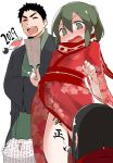 1boy 2girls black_hair blush calligraphy_brush commentary_request facial_hair fang floral_print green_eyes green_hair hagoita hanetsuki hatsumoude igarashi_futaba_(shiromanta) ink japanese_clothes karameru_(character) kimono medium_hair multiple_girls new_year obi paddle paintbrush ponytail sakurai_(shiromanta) sash senpai_ga_uzai_kouhai_no_hanashi short_hair sidelocks stubble takeda_harumi_(shiromanta) tera_zip thighs wide_sleeves writing