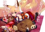 1girl animal_ears black_legwear blonde_hair blush boar boots detached_sleeves eyebrows_visible_through_hair fox_ears fox_tail frilled_skirt frills green_eyes haik high_heel_boots high_heels japanese_clothes kneeling kokonoe_tsubaki long_hair looking_at_viewer miko mouth_hold multiple_tails original pantyhose pleated_skirt red_skirt skirt solo tail