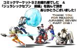 armor banana black_hair blonde_hair blue_gloves bodysuit bonnet boots brown_hair choufu_shimin coat cosplay d.va_(overwatch) d.va_(overwatch)_(cosplay) eating food fruit fur-trimmed_boots fur-trimmed_jacket fur_coat fur_trim glasses gloves goggles gun hammer headgear ice isolated_island_hime jacket kantai_collection kirishima_(kantai_collection) kongou_(kantai_collection) long_hair mechanical_arm mechanical_wings mei_(overwatch) mei_(overwatch)_(cosplay) nagato_(kantai_collection) overwatch shimakaze_(kantai_collection) short_hair torbjorn_(overwatch) torbjorn_(overwatch)_(cosplay) tracer_(overwatch) tracer_(overwatch)_(cosplay) trait_connection translated turret weapon white_background wings winston_(overwatch) winston_(overwatch)_(cosplay) winter_clothes winter_coat