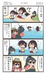 >_< 4girls 4koma ^_^ akagi_(kantai_collection) animal black_hair black_hakama black_skirt blue_hakama blush blush_stickers brown_hair closed_eyes closed_eyes comic commentary_request face_mask fish fishing fishing_line fishing_rod flying_sweatdrops hair_between_eyes hakama highres holding holding_fishing_rod houshou_(kantai_collection) japanese_clothes kaga_(kantai_collection) kantai_collection kariginu kimono long_hair long_sleeves magatama mask megahiyo multiple_girls ocean open_mouth pink_kimono pleated_skirt ponytail red_hakama ryuujou_(kantai_collection) short_hair side_ponytail skirt smile speech_bubble standing standing_on_liquid sunglasses tasuki translation_request trembling twintails twitter_username visor_cap