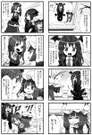 4koma comic flandre_scarlet fujiwara_no_mokou hong_meiling imp izayoi_sakuya jetto_komusou kawashiro_nitori koakuma multiple_girls open_mouth patchouli_knowledge short_hair touhou translation_request