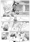 2girls absurdres bed blush bunk_bed comic hair_flaps harusame_(kantai_collection) highres kantai_collection long_hair monochrome multiple_girls noyomidx remodel_(kantai_collection) school_uniform serafuku sleeping stuffed_animal stuffed_toy teddy_bear translation_request yuudachi_(kantai_collection)