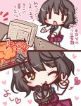 1girl ;p bangs blue_bow blush blush_stickers bow brown_eyes brown_hair cannon closed_mouth comic commentary_request dress eyebrows_visible_through_hair firing gloves hair_between_eyes heart kantai_collection kishinami_(kantai_collection) komakoma_(magicaltale) long_sleeves one_eye_closed pinafore_dress pleated_dress purple_dress school_uniform shirt sleeves_past_wrists tongue tongue_out translation_request turret v v-shaped_eyebrows white_gloves white_shirt you're_doing_it_wrong   _  