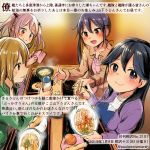 4girls :d akebono_(kantai_collection) alternate_costume alternate_eye_color black_hair blush breasts brown_eyes cellphone chopsticks colored_pencil_(medium) commentary_request dated food hair_between_eyes hair_bobbles hair_ornament holding holding_chopsticks holding_phone kantai_collection kirisawa_juuzou light_brown_hair long_hair long_sleeves looking_at_viewer medium_breasts multiple_girls numbered oboro_(kantai_collection) open_mouth phone pink_eyes pink_hair purple_hair sazanami_(kantai_collection) short_hair side_ponytail sitting smartphone smile traditional_media translation_request twintails twitter_username udon ushio_(kantai_collection) violet_eyes
