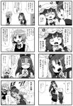 4koma comic flandre_scarlet fujiwara_no_mokou hat hong_meiling imp izayoi_sakuya jetto_komusou kawashiro_nitori koakuma multiple_girls open_mouth patchouli_knowledge touhou translation_request