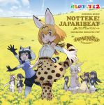 6+girls :d album_cover animal_ears arm_up arms_behind_back black_gloves black_hair black_neckwear black_skirt blonde_hair blue_sky blush bow bowtie clenched_hands clouds common_raccoon_(kemono_friends) copyright_name cover day drawstring eating elbow_gloves emperor_penguin_(kemono_friends) extra_ears eyebrows_visible_through_hair fang fennec_(kemono_friends) field flower flower_field food fox_ears fox_tail fur_collar fur_trim gentoo_penguin_(kemono_friends) gloves grey_hair hair_between_eyes hair_over_one_eye headphones high-waist_skirt humboldt_penguin_(kemono_friends) impossible_clothes impossible_leotard japari_bun kemono_friends leotard long_hair looking_at_viewer miniskirt multicolored_hair multiple_girls official_art open_mouth outdoors outstretched_arms penguin_tail pink_hair pleated_skirt pocket print_gloves print_legwear print_neckwear print_skirt raccoon_ears raccoon_tail rockhopper_penguin_(kemono_friends) royal_penguin_(kemono_friends) serval_(kemono_friends) serval_ears serval_print serval_tail shirt short_hair short_sleeves skirt sky sleeveless sleeveless_shirt smile song_name streaked_hair tail thigh-highs turtleneck twintails white_gloves white_neckwear white_skirt yellow_eyes yellow_gloves yellow_legwear yellow_neckwear yellow_skirt yoshizaki_mine zettai_ryouiki