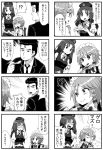 4koma black_hair comic flandre_scarlet fujiwara_no_mokou hat hong_meiling imp izayoi_sakuya jetto_komusou kawashiro_nitori koakuma patchouli_knowledge short_hair touhou translation_request