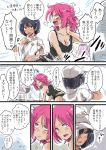 2girls aether_foundation_employee anger_vein black_hair blush cabbie_hat check_translation comic creatures_(company) dark_skin game_freak hat hickey long_hair multiple_girls nintendo pink_hair pokemon pokemon_(game) punk_girl_(pokemon) short_hair simple_background tank_top translation_request unya white_hat yuri